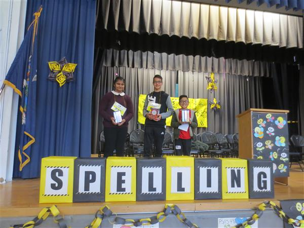 Congrats to our Spelling Bee 2019 champions!